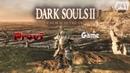 Dark Souls 2 Scholar Of The First Sin ► Черный день ► 41