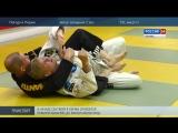 Чемпионат мира по джиу- джитсу