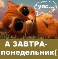 http://cs402230.userapi.com/v402230782/97d9/Q0fDKCqJgv8.jpg