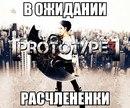 Максим Шмуль из города Крымск