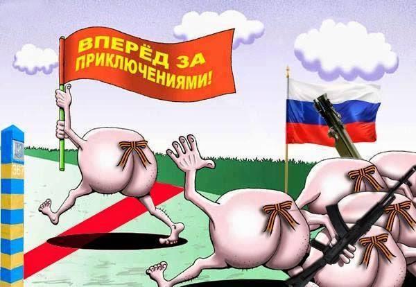 Украина не контролирует более 100 км границы с РФ. Российская техника как заходит, так и выходит с нашей территории, - СНБО - Цензор.НЕТ 707