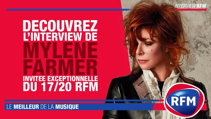 Découvrez l'interview de Mylène Farmer au micro du 17/20 RFM !