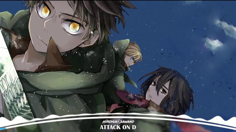 Attack on D-Hiroyuki Sawano