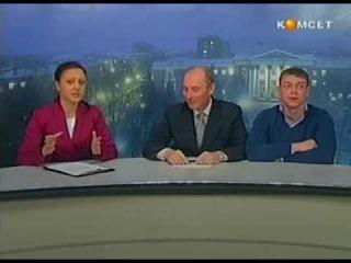 Актуальный разговор: Игорь Мамонов