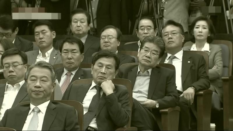 《김병준의 사당화계략에 의해 자한당분렬 초읽기》 -남조선인터네트홈페지에 실린 글- 외 1건