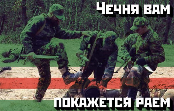Россия отправляет бывших украинских военнослужащих из Крыма воевать в Сирию, – Сенченко - Цензор.НЕТ 4855