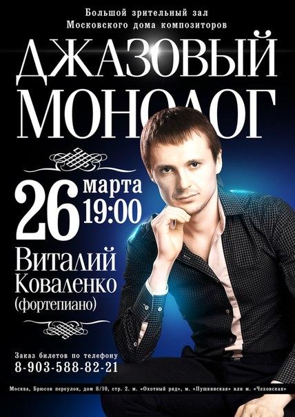 адрес: Москва, Брюсов переулок