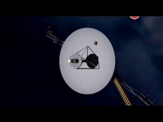 ВОЯДЖЕР -Полет За Пределы Солнечной Системы 2012 г ДОК. ФИЛЬМ BBC