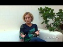 Что я хочу Как распознать свои истинные желания Олеся Астапович ведущая Центра РАТРИС