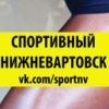 sportnv