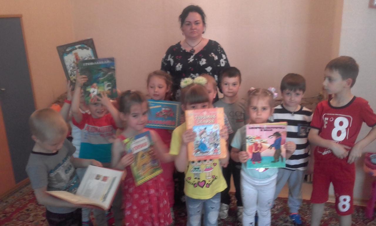 сказка детям, занятия с детьми, отдел обслуживания дошкольников и учащихся 1-4 классов, донецкая республиканская библиотека для детей