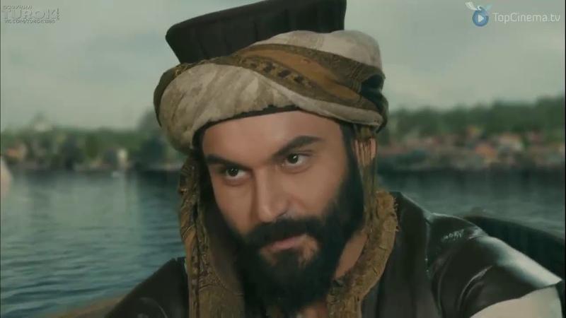 Султан Моего Сердца 1 серия (turok1990)
