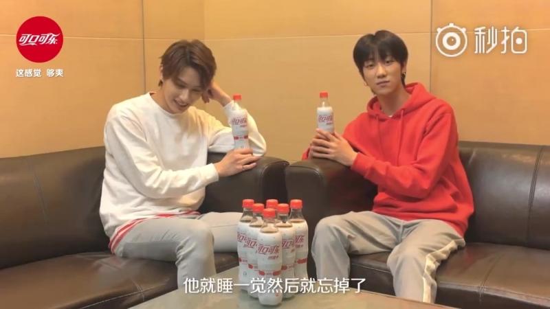 CocaCola Fiber AD Interview 2