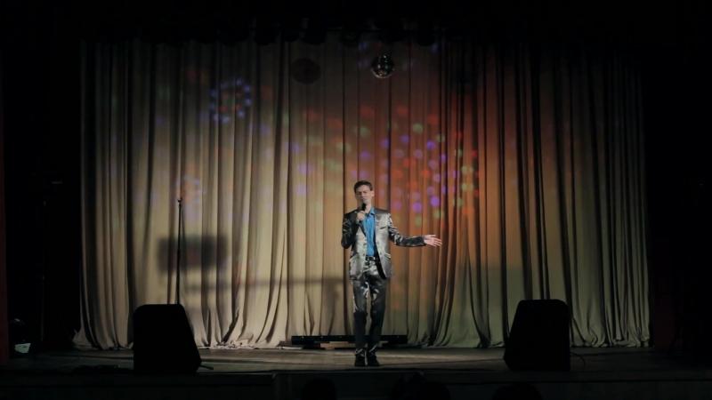 17. Чёрное море - муз. О.Фадеевой, сл. И.Фадеева, исполняет Александр Кислов. ДК г. Невель