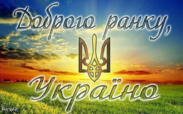 За минувшие сутки враг 13 раз обстрелял позиции ВСУ на Донбассе, потерь нет, - штаб ОС - Цензор.НЕТ 1899