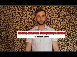 Мастер класс оргазм видео фото 705-412