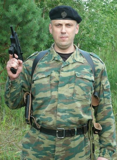 Георгий Павлов, 6 марта 1974, Псков, id199092368