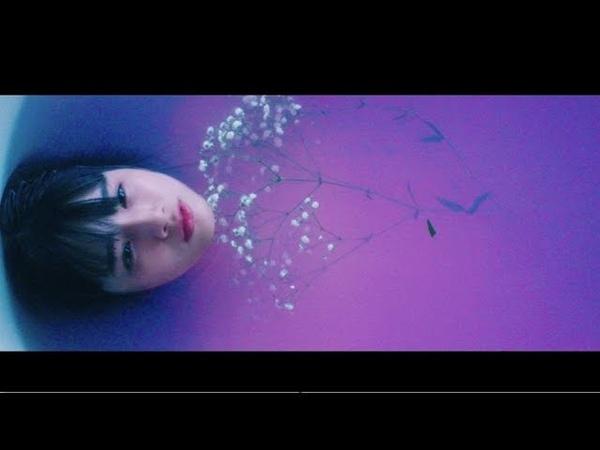 泉まくら 『いのち feat ラブリーサマーちゃん』 Official Music Video