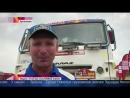 Команда КАМАЗ мастер стала первой в гонках грузовиков в ходе ралли Дакар