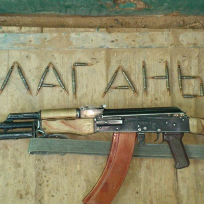 Алдар Мендеев, 12 мая 1999, Элиста, id159168212