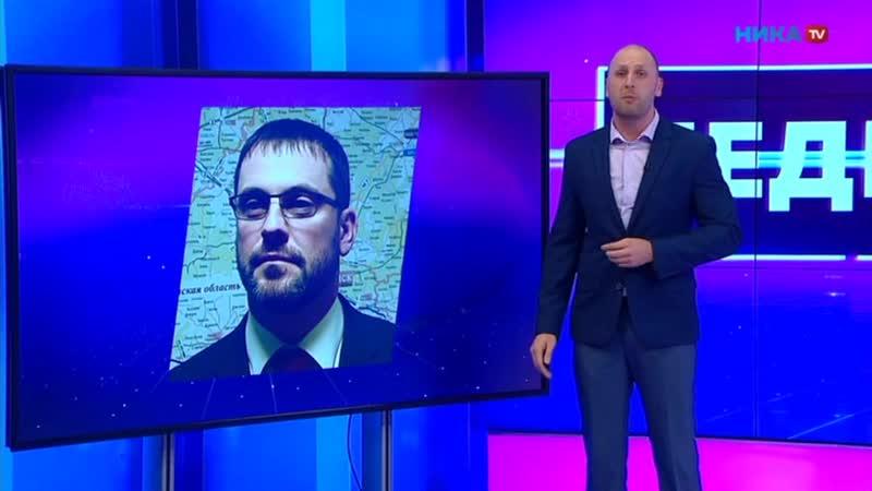 Фрагмент программы Неделя с Андреем Степичевым на Ника ТВ