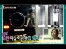 섹션TV 연예통신 - Section TV, Won Bin, Lee Na-young, Love 04, 원빈-이나영 열애 20130707