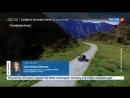 В горах Алтая терпят бедствие четверо туристов