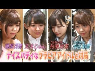 NMB48 Murase Sae no Mahjong Gachi Battle! Haru no Onsen SP part 1 (2018.04.08)