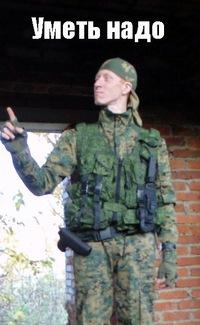 Александр Беспалов, 25 августа 1980, Санкт-Петербург, id224988803