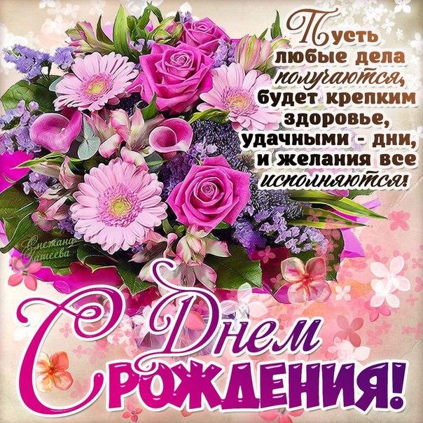 http://cs311928.vk.me/v311928130/aa0e/MbUz7ASgPzk.jpg