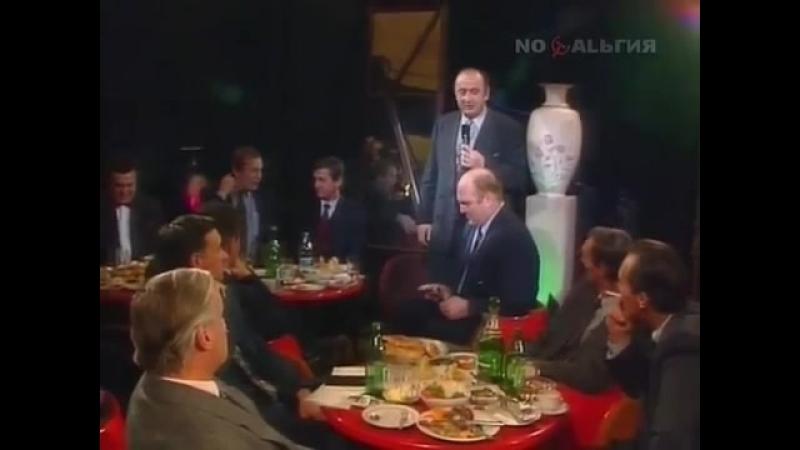 Отари Квантришвили (1993)
