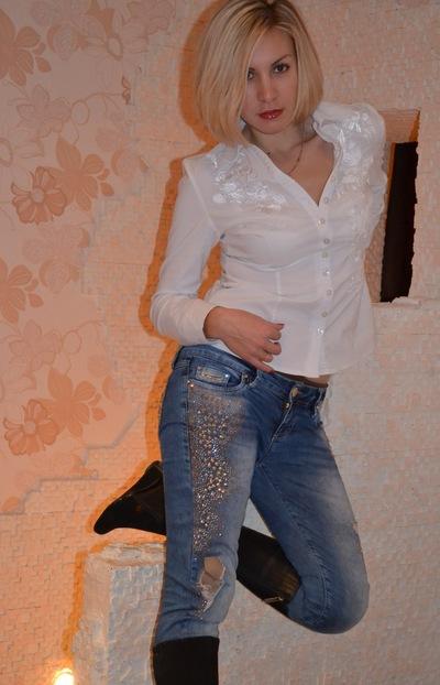 Алена Карнаух, 21 декабря , Днепропетровск, id7401796