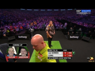 Adrian Lewis vs Michael van Gerwen (2016 Premier League Darts / Semi Final)
