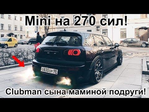 270 сил в Mini. Катафалк НА СТЕРОИДАХ!! Дикий Lexus IS-F   LCM