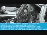 Стали известны подробности крупного ДТП с шесть погибшими в Башкирии