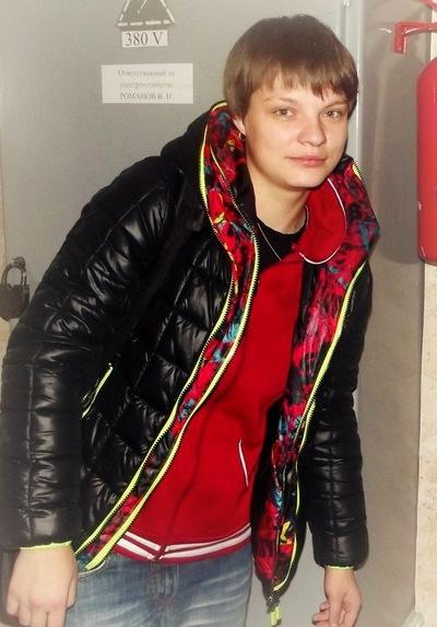 Евгения Кравченко, 24 сентября , Москва, id189258427