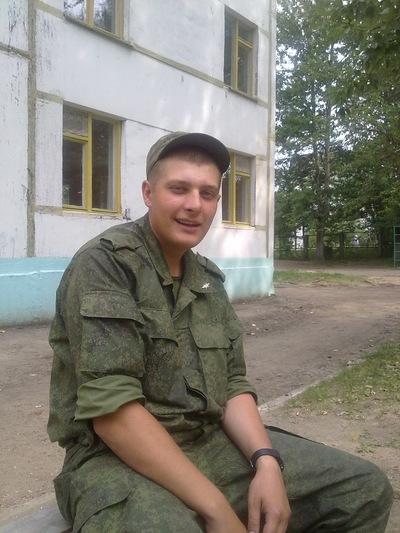 Макс Финашкин, 11 апреля , Щекино, id52699253