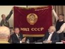 Запахло жареным РФ уничтожает документы СССР а МВД просыпается