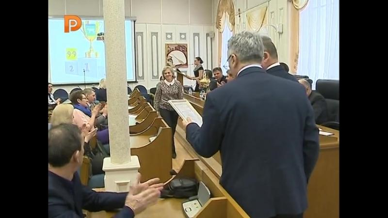 В Костромской областной Думе вручили кубок имени Г.П. Жолобовой (03.04.2018)