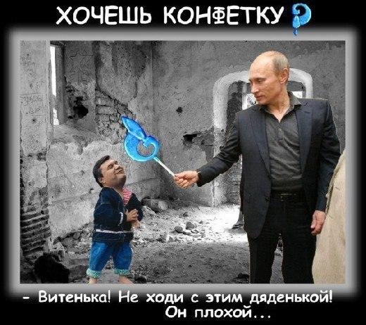 """Азаров: """"Фюле реалист и понимает, что Таможенный союз для Украины является необходимостью"""" - Цензор.НЕТ 616"""