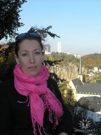 Светлана Лазарева, 29 января , Омск, id122182472