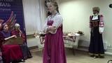 Часть 11. 14-й областной фольклорный фестиваль им. Ольги Сергеевой