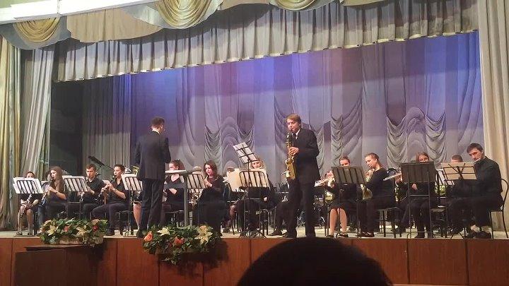 Отчетный концерт Духового оркестра МаГК им М И Глинки