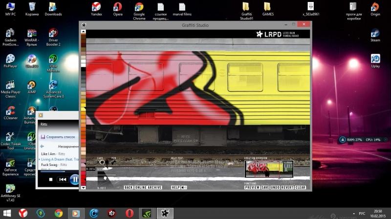 GRAFFITI SWAT/GRAFFITI STUDIO 02.10.2015 - 20.43.00.12