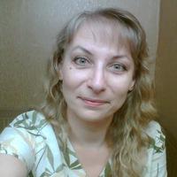 Ирина Янтарна