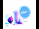 (staroetv) Заставка программы Сегодня утром (НТВ, 04.09.2006-31.08.2007)