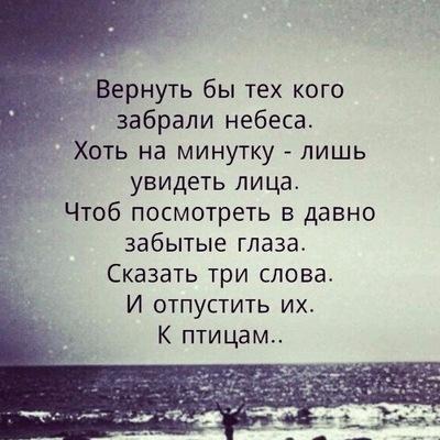 Александра Синьковская