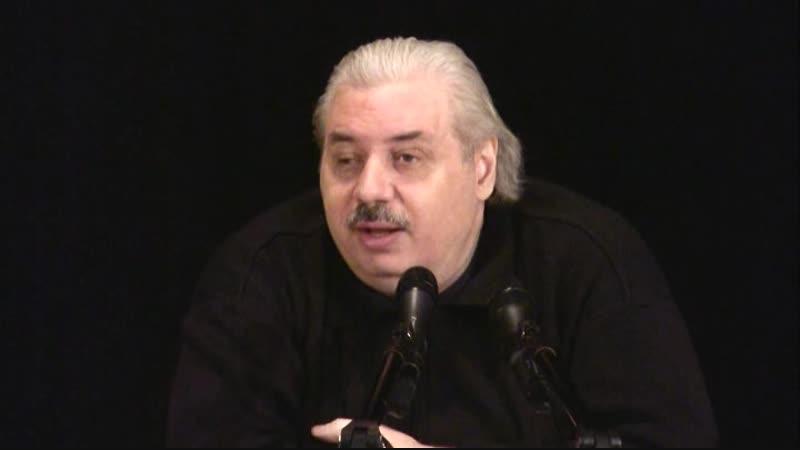 Николай Левашов 2011.04.02