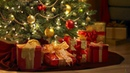 Подарки БЕЗ приглашений! 180% за 3 дня! СТАРТ 5 декабря!