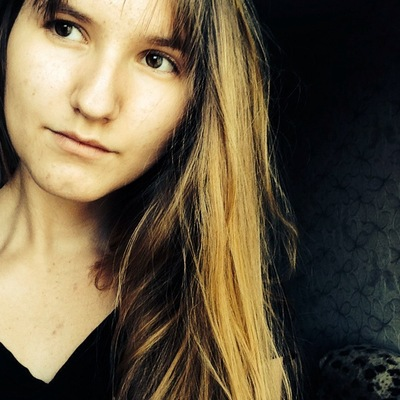 Яна Абакумова, 28 июня , Луганск, id93143995